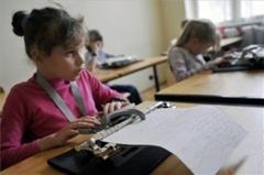 Braille gépíró osztály.