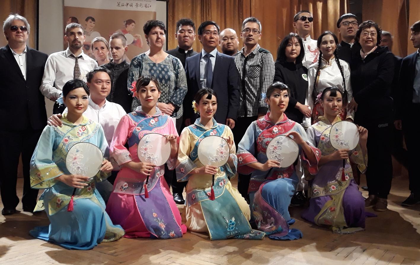 Sanghaji Fogyatékkal Élő Előadók Művészeti Együttese, 2019 november 26., csoportkép